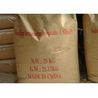 Wholesale SHMP Detergent Powder Raw Material Sodium Hexametaphosphate 68% Purity from china suppliers