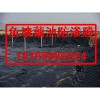 China Impermeable geomembrane to prevent puncture on sale