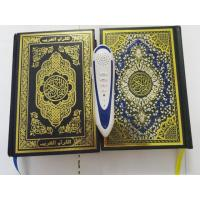 2012 Hottest quran reading pen m9 with 5 books tajweed function