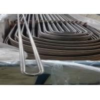 Wholesale Smooth Surface Duplex Steel U Tube 19.05 * 1.24mm S32750 S32760 S32900 from china suppliers