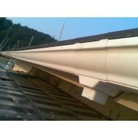 China PVC Pipe Gutters Accessories for Roofing Rain Water Collector on sale