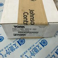 Wholesale YORK CHILLER PRESSURE TRANSDUCER 025 41756 001 from china suppliers
