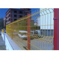 Wholesale Welded Garden Mesh Fencing 50*200 / Bending PVC Coated Wire Mesh from china suppliers