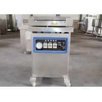 Wholesale Double Chamber Vacuum Packaging Machine Customized Voltage Energy Saving from china suppliers