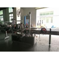 China Full Automatic Self Adhesive Label Applicator Equipment Double Side on sale