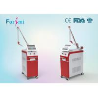 Wholesale Korean Arm high engery professional laser surgery tattoo removal machine for spa owner from china suppliers