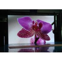 Wholesale P12 outdoor full color led display from china suppliers