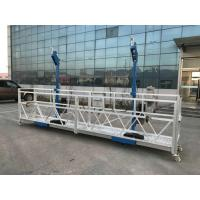 Wholesale ZLP Series L Stirrup Suspended Working Platform , ZLP800 7.5m 800kg Electric Suspended Rope Platform from china suppliers