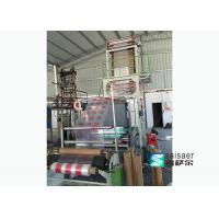 Wholesale Plastic Film Blow Molding Machine Rotating Head With Flexographic Printing Unit from china suppliers