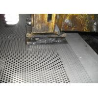 China 45 ° Staggered Perforated Stainless Steel Screen Panels 304 Metal Mesh on sale