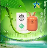 Wholesale Refrigerant Gas R404a With Good Performance from china suppliers