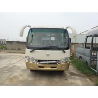 Wholesale ISUZU Engine Passenger Coach Bus Leaf Spring Dongfeng Chassis Air Condition from china suppliers