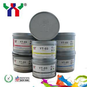 China Economy anty skinning Glossy offset ink/glossy YT-03 solvent eco basic offset printing ink on sale