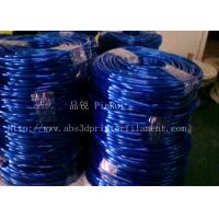 Wholesale Lightweight Plastic Hose Pipe , PVC Clear Plastic Tubing Flexible from china suppliers
