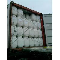 Wholesale Super Calcium Hypochlorite from china suppliers