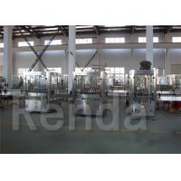Buy cheap Electric Sensor Liquid Bottle Filling Machine Water Packing Machine Price Glass Bottle from Wholesalers