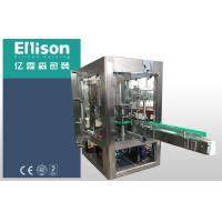 Wholesale Screw Inlet Plastic Bottle Capping Machine For Complete Bottled Water Production Lines from china suppliers