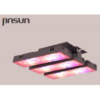 Wholesale Dimmable 100W LED Plant Grow Light Agriculture LED Lights For Greenhouse Breeding from china suppliers