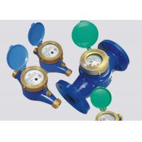 Wholesale DN15 - 50 Multi Jet Water Meter For Residential And Industrial Of Water Consumption Measurement from china suppliers