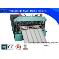 China Automatic C Z Purlin  Roll Forming Machine , Cold Steel Roll Forming Machine on sale