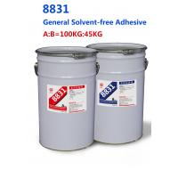 Buy cheap 8831 solvent free adhesive, flexible packaging adhesive, lamiantion adhesive, two- component polyurethane adhesive from wholesalers
