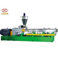 Wholesale Double Screw Extruder Machine , PET  Plastic Recycling Extruder Machine 400kg/H from china suppliers