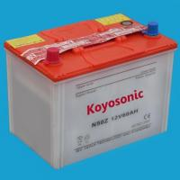 Wholesale 12V Rechargeable Battery for Cars-12V60AH-N50Z from china suppliers