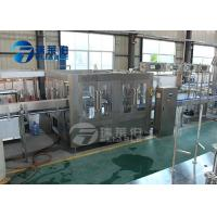 Wholesale High Speed Beverage Filling Machine With Air Conveyor Connect 4000BPH from china suppliers