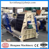 Quality With high reputation ring die feed mill for animal with CE approved for long for sale