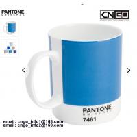 Wholesale Export PANTONE colors cup 375C 230C Color numbers ceramic mug from china suppliers