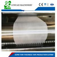 Wholesale Automatic PTFE Performer Machine , PTFE Slitting Machine Easy  Installation from china suppliers