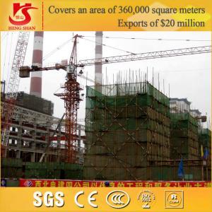 China QTZ160(6516) dahan tower crane on sale