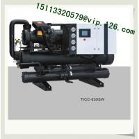 Wholesale hot sale Screw Cooling Water Chiller /Industrial cooledwater chiller/Water Central Chiller from china suppliers