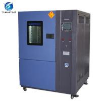 Buy cheap ISO 9001 Environmental Test Chamber High Low Temperature Humidity Testing from wholesalers