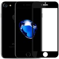 Buy cheap Premium 3D Full Body Coverage Tempered Glass Screen Protector for Iphone 7 from Wholesalers