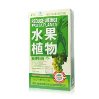 China Fruit & Plant Slimming Diet Pills on sale