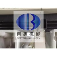 Wholesale High Temperature Refractory Kiln Furniture Beam For Sanitary Ware Kiln from china suppliers