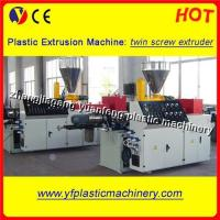 Wholesale Plastic Extrusion machine from china suppliers