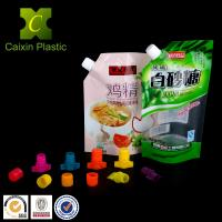 Buy cheap plastic anti-leak spout cap for liquid washing detergent from Wholesalers