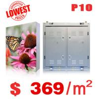 Buy cheap P10 Outdoor Large LED Screen Board Lowest Price from wholesalers