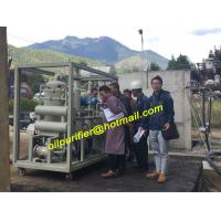 Wholesale Transformer Oil Purifier/ Oil Purification/ Oil Filtration/ Oil Treatment/ Oil Regenerate from china suppliers