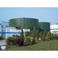 Wholesale CSTR Wastewater Treatment Reactors , Wastewater Storage Tanks Cobalt Blue from china suppliers