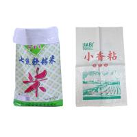 Wholesale Gravure Printing Wpp Sacks Bopp Laminated Wpp Rice Bags Double Stitched Bottom from china suppliers