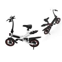 Wholesale Single Speed Lightweight Electric Bike , City Tour Electric Bikes For Adults from china suppliers