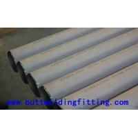 China S32750ASME A789 A790 Duplex Stainless Steel Pipe 6MM---710MM OD For Machine on sale