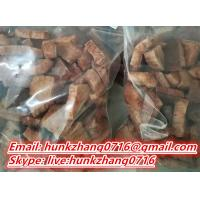 Buy cheap High purity EB research chemicals powder rc pharmaceutical chemicals stimulant from wholesalers