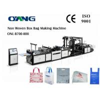 China Ultrasonic Sealing PP Non Woven Bag Making Machine Auto Side Correction Control on sale