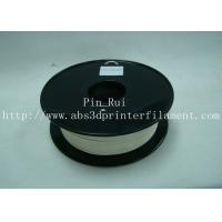 Wholesale pla 3d printing material Special Filament 1kg / Spool , Good Toughness from china suppliers