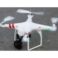 Wholesale HD Aerial Remote Control Airplane with Four-axis Aircraft from china suppliers
