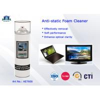 China Ozone - Friendly 300ml / Can Anti-static Foam Cleaner Aristo Aerosol Electric Contact Cleaner on sale